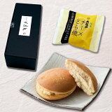 【東京土産】マスカルポーネとクリームチーズで仕上げた和菓子屋さんの洋風スイーツ★チーズどら焼5個箱入1,606円(税込)