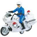 【送料無料】サウンド&フリクションサウンドポリスバイク