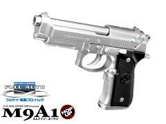 東京マルイ 電動ブローバックフルオート M9A1 シルバーモデル 10才以上用2014年2月7日発売...