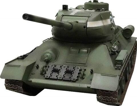 【送料無料】 電動R/C 2.4GHz 1/16 RC対戦戦車 T34/85 (赤外線バトルシステム付)