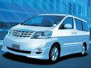 【送料無料】プラモデル1/24ザ・モデルカーNo.113トヨタNH10WアルファードG/VMS/AS'05
