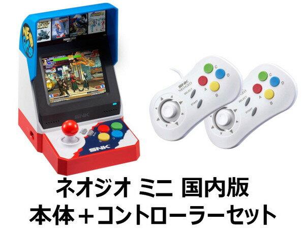 テレビゲーム, その他 !! NEOGEO mini 2