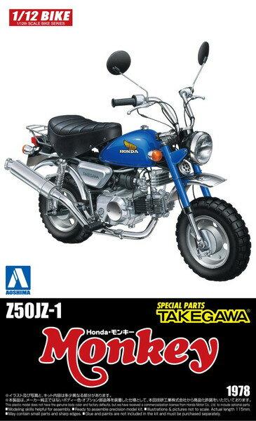 車・バイク, バイク  112 No.022 Ver.1