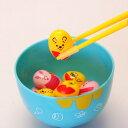 【送料無料】 はじめてのマナー豆おおつぶ くまのプーさん 3