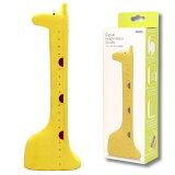 【送料無料】 デジタル身長計 身長ワカール キリン イエロー EX-3000 3秒で測れる身長計