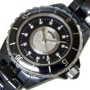 シャネル CHANEL J12 ダイヤモンド H2122 クオーツ レディース 腕時計【中古】