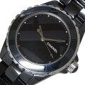 シャネル CHANEL J12アンタイトル 世界限定1200本 H5581 自動巻き メンズ 腕時計【中古】