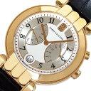 ハリーウィンストン HARRY WINSTON プルミエール バイレトログラード 200/MABI37R 自動巻き メンズ 腕時計【中古】