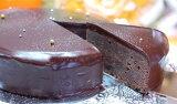 ザッハトルテ風チョコレートケーキ(12cm) 送料込みです!