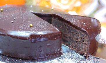 ザッハトルテチョコレートケーキ(15cm)送料込みです!