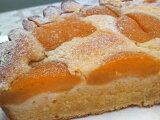 あんずのアーモンドケーキ15cm