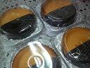 ザッハトルテとチーズタルトハーフ&ハーフ(15cm)%3f_ex%3d128x128&m=https://thumbnail.image.rakuten.co.jp/@0_mall/auc-orange-rose/cabinet/img55562116.jpg?_ex=128x128