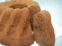 いちじくのショコラケーキ(クグロフ型)18cm