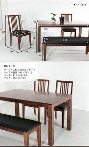 ダイニングテーブルセット4点セットベンチ4人掛けダイニングセット北欧ウォールナットモダン4人用木製ダイニングダイニングテーブルおしゃれ【幅135】(ok-002)