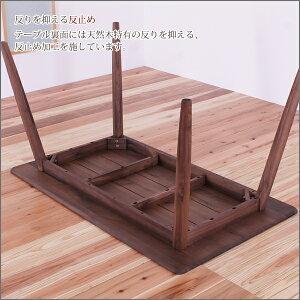 ダイニングセットダイニングテーブルセット4点セット北欧ベンチウォールナット無垢材天然木4人掛け幅130cmダイニングチェア木製合皮モダンおしゃれカフェ風(ok-004)