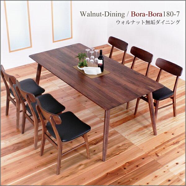 ダイニングセット 無垢 7点 ダイニングテーブルセット 北欧 ウォールナット 7点セット 無料設置 6人掛け 180cm 幅180 天然木 木製 カフェ風 モダン おしゃれ 180-7点:グリーンファクトリー