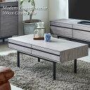 テーブル 100cm ローテーブル センターテーブル リビングテーブル 木製 アンティークグレー table おしゃれ ナチュラル モダン シャビー 引出し付き 収納付きテーブル 長方形 ブルックリンスタイル
