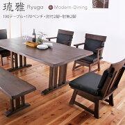 ダイニング アジアン テーブルセット