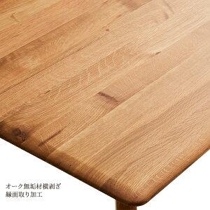 ダイニングセット5点セットダイニングテーブルセット135cm4人掛けカフェダイニング食卓5点セットオーク無垢ナチュラルブラックレッド天然木リバーriver(ok-010)