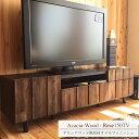 テレビ台 テレビボード TVボード ローボード 完成品 木製 幅150 アカシア モダン ヴィンテージ風 古材風 オイル塗装 AVボード AV収納 リビング収納 おしゃれ