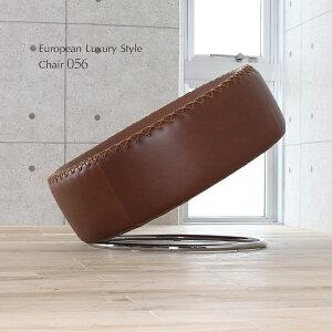 1人掛けソファチェアパーソナルチェアリラックスチェアスチール脚イスラウンジチェアドーナツ型デザインソファインテリアソファ1Pソファ056チェア