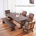 ダイニングテーブルセット ダイニングセット 和風 アジアン 6点 ベンチ 幅190 回転椅子 ベンチ ...