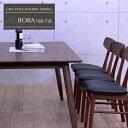 ダイニングテーブルセット 6人掛け 180cm ウォールナット 無垢 7点 6人用 合皮 テーブル  ...