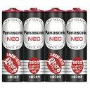 パナソニック[R6PNB/4VSE]マンガン電池 黒 単3形...