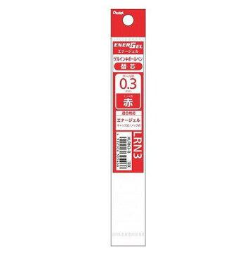 ぺんてる[XLRN3-B]エナージェル 替芯 0.3mm 赤[筆記具][筆記具消耗品][ボールペン替芯]