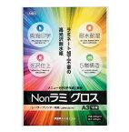 アジア原紙[LBPW-A3(10)]Nonラミグロス(レーザープリンター用・[PC関連用品][OA用紙][カラーレーザープリンター用紙]