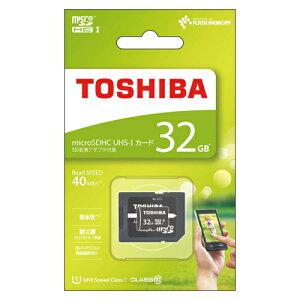 東芝[MSDAR40N32G]マイクロSDHCカード32GBクラス10[PC関連用品][メディア][メモリーカード]