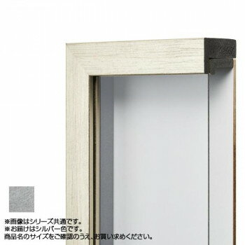 画材, 額縁  SM 61302