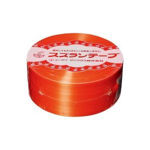 (業務用10セット)CIサンプラス スズランテープ/荷造りひも 【橙/470m】 24203106