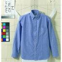 オックスフォードボタンダウンワンウォッシュ長袖シャツ O X ブルー XL