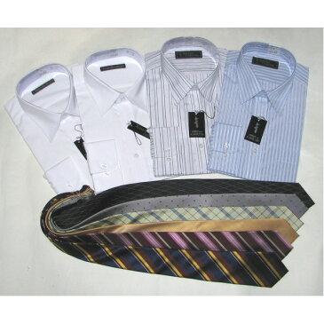 メンズビジネス10点福袋(ワイシャツ4枚&ネクタイ6点) 1週間コーディネート LLサイズ 【 10点お得セット 】