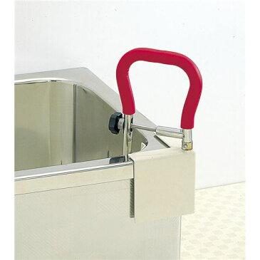 フォーライフメディカル 浴槽手すり エルグリップ(お風呂用手すり) 6301-0300