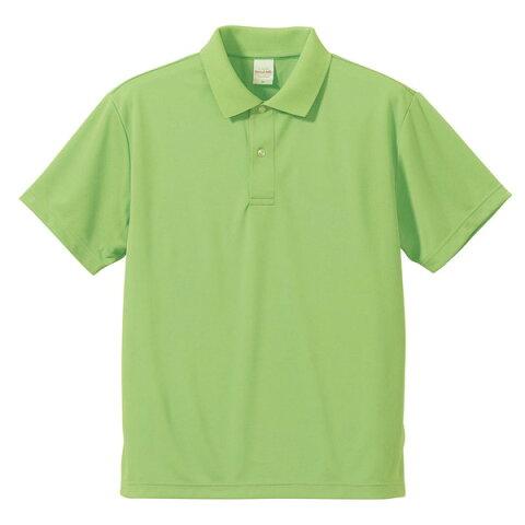 さらさらドライポロシャツ 3枚セット 【 XXXLサイズ 】 半袖 UVカット/吸汗速乾 4.1オンス ブライトグリーン/グリーン/イエロー