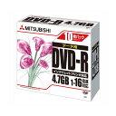 (業務用セット) 三菱化学メディア PC DATA用 DVD-R 1-16倍速対応 DHR47JPP10 10枚入 【×5セット】
