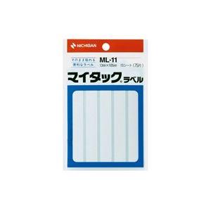 (業務用200セット)ニチバンマイタックラベルML-11白無地/一般【×200セット】