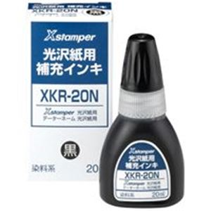 (業務用100セット) シヤチハタ Xスタンパー用補充インキ 【光沢紙用/20mL】 XKR-20N 黒:西新オレンジストア