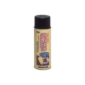 (業務用50セット) テラモト 洗剤 ニュージャンボスプレー化学モップ用:西新オレンジストア