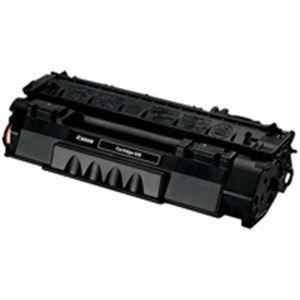 (業務用3セット)Canon(キャノン)トナーカートリッジCRG-508【×3セット】