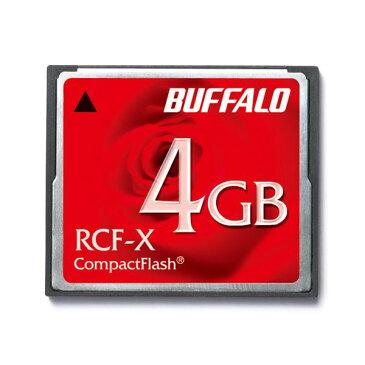 バッファロー コンパクトフラッシュ4GB RCF-X4G 1枚