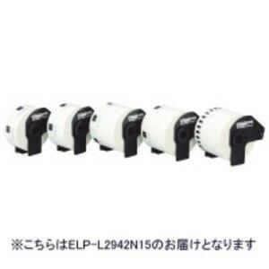(まとめ)マックス感熱ラベルプリンタ用ラベルELP-L2942N15700枚 ×5セット