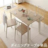 ダイニング テーブル 単品 幅 110 cm ナチュラル × ホワイト フェミニン モダン 北欧 木製 スチール デザイン 4人掛け