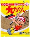 西新オレンジストアで買える「マルキュー(MARUKYU マルキュー 九ちゃん」の画像です。価格は384円になります。