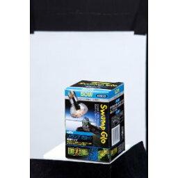 GEX(ジェックス) スワンプグロー防滴ランプ 50W EXO-TERRA 【保温ランプ/紫外線灯/UV灯/爬虫類用/両生類用/飼育用品】