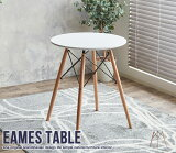 Eames TABLE カラー:ホワイト[116001_WH]