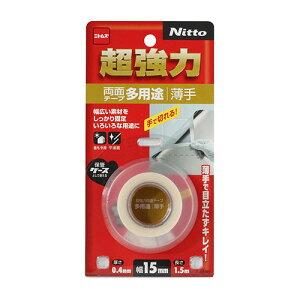 商品リンク写真画像:楽天さんのT4530(HDDレコーダー代替リモコン補修に使おうとした超強力両面テープ)