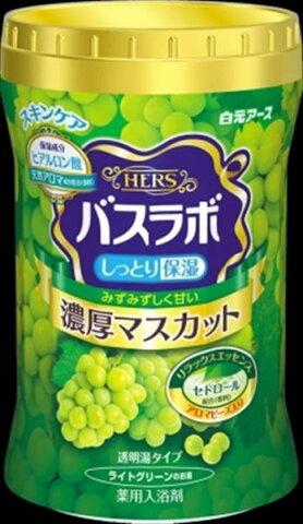 HERSバスラボボトル 濃厚マスカットの香り640G 【 白元 】 【 入浴剤 】